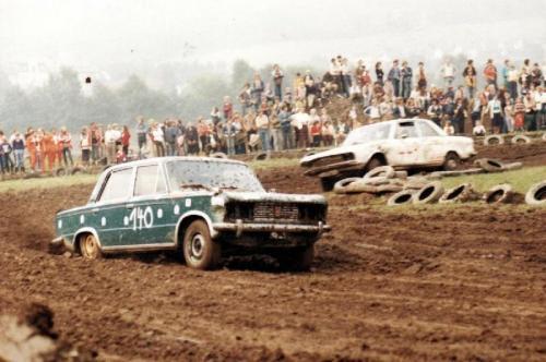 Karl Heinz Rosenkranz 1979 Oeventrop Start Nr. 140 Fiat 125 Quelle: Marc Rosenkranz